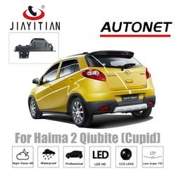 JiaYiTian kamera kamera tylna dla Haima 2 Qiubite (Cupid) 2009 ~ 2015 CCD Night Vision licencji kamera na tablicę rejestracyjną kamera cofania kamera cofania w Kamery pojazdowe od Samochody i motocykle na
