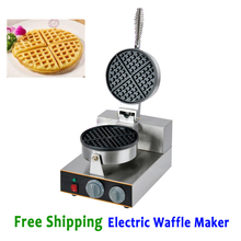 Free Shipping Electric Waffle Machine Commercial Waffle Maker Kitchen Appliance Non-stick Pan Baker 220V