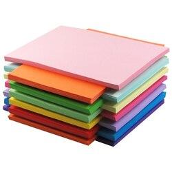 100 шт. A4 80 г цветная копировальная бумага Multi Цвет Доступные детей ручной работы оригами Цветной Бумага