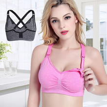 New Breastfeeding Maternity Nursing Bra Wireless Women Bra Plus Size Soft Lingerie Full Coverage Padded Bra Underwear
