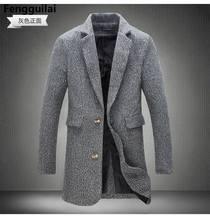 05b7d0713bc17a Men Coats Pea-Achetez des lots à Petit Prix Men Coats Pea en ...