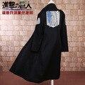 Anime cosplay disfraces unisex ropa de attack on titan/eren manto negro chaqueta de scouts regimiento/scouts legión/recon corps juguete