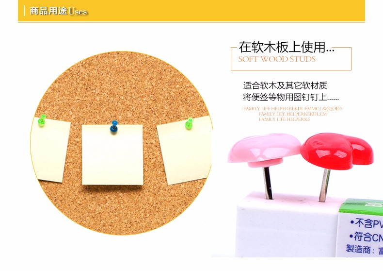 40 шт/Пкг яркие цветные качественные пластиковые кнопки в форме сердца, нажимные штифты для рисования, школы, офиса