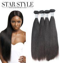 Peruvian Straight hair bundles Free Shipping 4pcs lot 7A Grade Top Sale Peruvian Virgin Hair 100