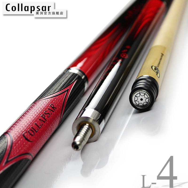 New Collapsar 2018  Billiard Pool Cue L04 Black with Red Color Cue 58Inch 2PC Maple Stick Radial Pin 19oz 20oz Free ship