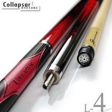 Купить с кэшбэком New Collapsar 2018  Billiard Pool Cue L04 Black with Red Color Cue 58Inch 2PC Maple Stick Radial Pin 19oz 20oz Free ship