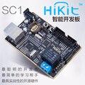 Бесплатная доставка STM32F103C8T6 ARM SC1 развития доска умный дом W5500 Ethernet сетевой модуль