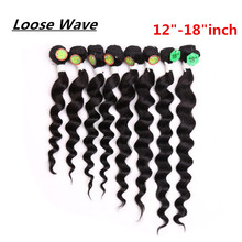 Hot sell 8inch Virgin bug hair Ombre brown,bug 8pcs loose wave Brazilian hair extension,mongolian curly human braiding hair