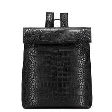 Occident Style Crocodile-print Cowhide Backpack Women High Capacity Retro Casual School Bag Ladies Black Grey Simple Large Bag