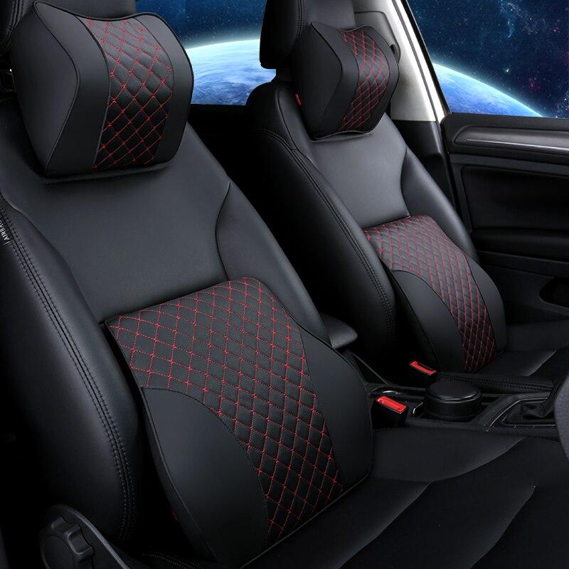 Four seasons leather car memory cotton lumbar car cushion inner seat belt waist back support headgear suit driver