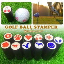 1 шт. цветной Быстросохнущий мячик для гольфа, штамп, стойкий маркер для гольфа, маркер, печать для гольфа, подарок для гольфа, сувенир
