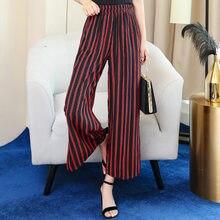 2019 Summer Bohemian Striped Wide Leg Pants Plus Size 5XL 10