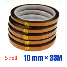 Free shipping 5 roll* 10 mm* 33M SUBLIMATION HEAT TRANSFER TAPE DIGITAL MUG PRESS
