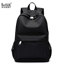 BRIGGS Large capacity Rucksack Man travel bag school backpack Men nylon waterproof shoulder bags Male Casual Backpacks Mochila