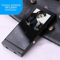 A7 Plus Metal Bluetooth MP4 Player with Speaker 8GB 1.8Inch Touch Screen Lossless Sound Support MP3 FM E Book