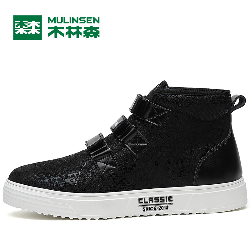 MULINSEN Winter2017 High Skateboarding Shoes For Men Convenient Sport Shoes Man Brand Outdoor Athletic Walking Men's Sneakers