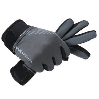 1 Pair Bike Bicycle Gloves Full Finger Touchscreen Men Women MTB Gloves Breathable Summer Mittens Lightweight Riding Glovs DO2 - Gray, XL