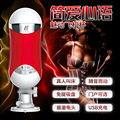 Easy Love Hands-Free Electric Male Masturbators With Suction Cup Automatic Sex Machine Sex Products Sex Toys For Men