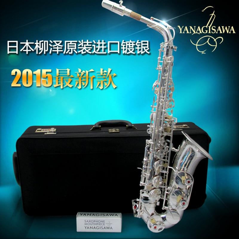 Newest Yanagisawa Japan Alto Saxophone Eb Sax W037 Silver Plated Brass Instruments Music Professional Saxofone Alto E Flat alto saxophone new eb silver alto sax plated brass musical instruments professional saxophone alto sax e flat