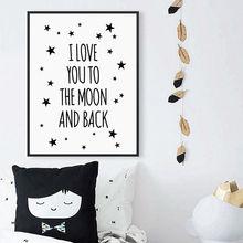 цены на Wall Pop Art Modular Cuadros Pictures Poster Canvas I Love You To The Moon And Back House Star Painting Prints Home Decor  в интернет-магазинах