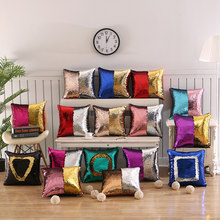 DIY Mermaid Sequin Sofa Throw Cushion Cover Magical Shining Smile Decorative Color Changing Reversible Patchwork Pillow case(China)