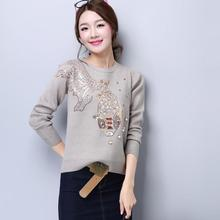 2016 spring designer womens sweaters  knitted colorful beading fish pattern fashion cute brand sweater AW361