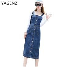 Jeans YAGENZ Blue Dress