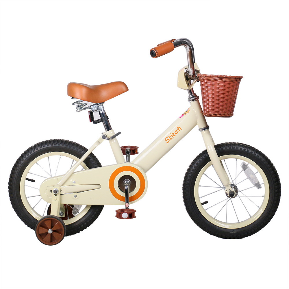 Girls 18 Inch Bike With Basket