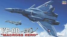Bandai figuras de acción de MACROSS ZERO, modelo de juguetes de plástico para montar, modelo de traje móvil, VF 0D, 1/72