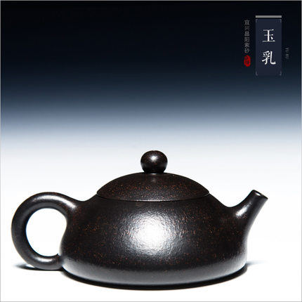 200ml Yixing Zisha black clay teapot master all handmade tea pot Kung Fu tea kettle old purple mud free
