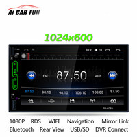 2 Din Android 6 0 Car Radio Media RK A705 7 FHD Capacitive Touch Screen MP5