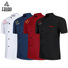 Рубашка шеф-повара, для кухни, ресторана, Униформа, десерт, кофейня, для мужчин и женщин, женская куртка шеф-повара, для отеля, Парикмахерская, рабочая одежда