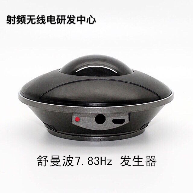 FM783 Schumann wave very low frequency pulse generator Improves sound Helps sleep