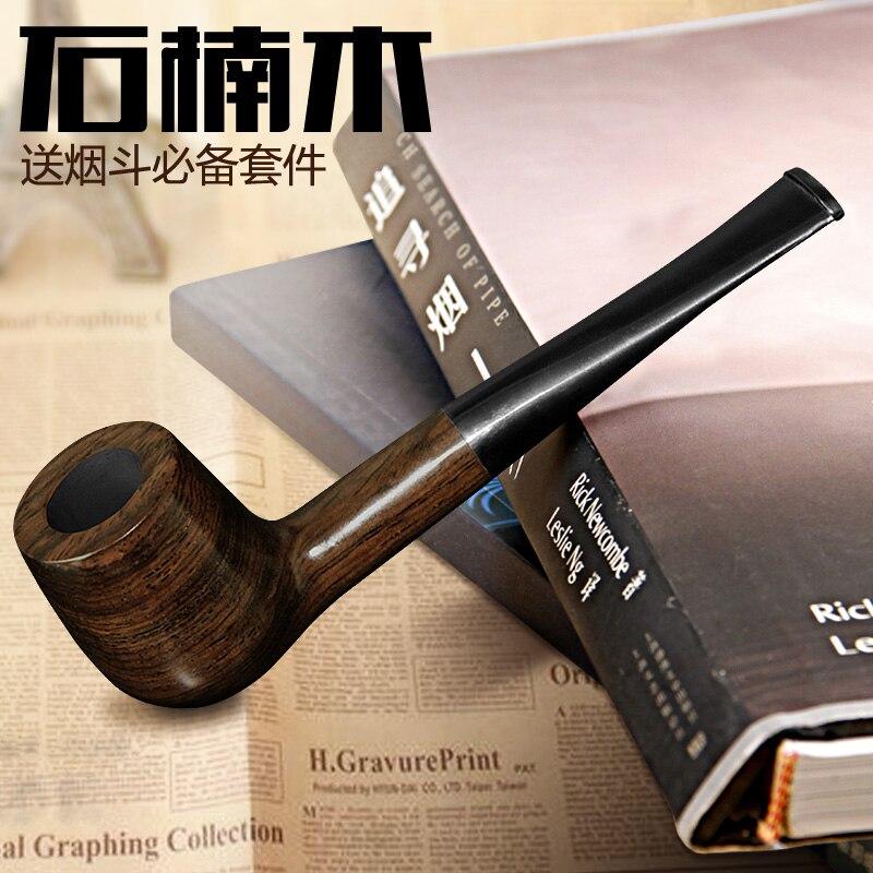 Meerschaum pipe à fumer mâle en bois massif fait à la main de tabac bois ensemble de fumer cadeau spécialité chinoise