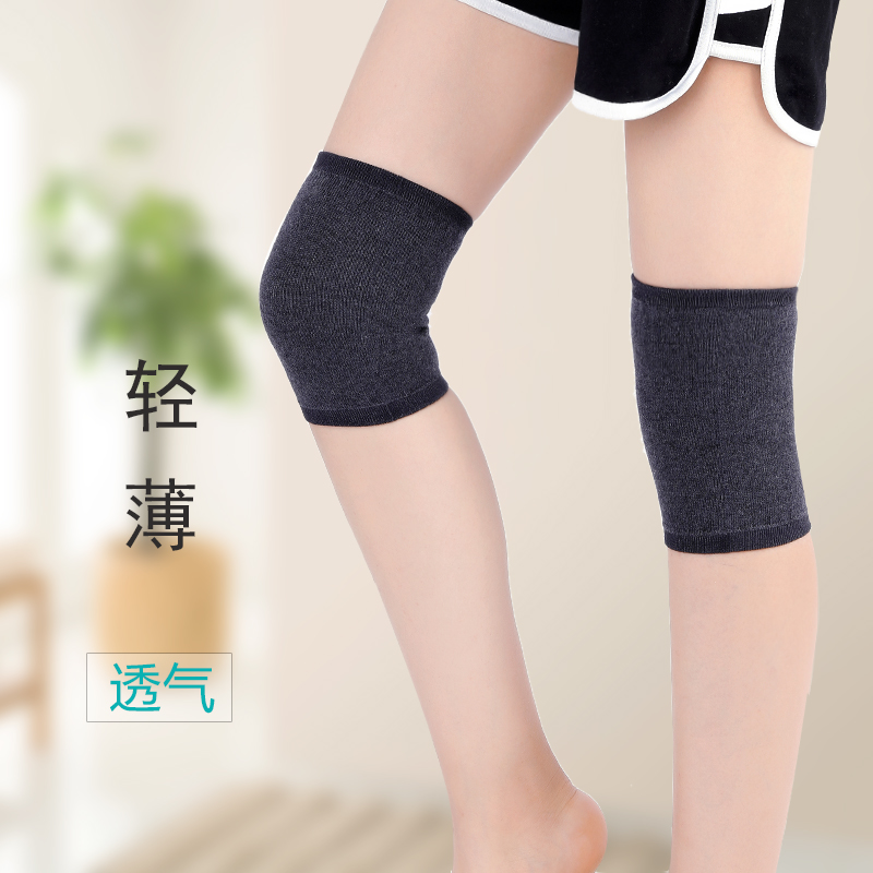 BELIARST 2019 New Summer Knee Pads Thin Section Men's And Women's Knees Warm Breathable Seamless Knee Pads