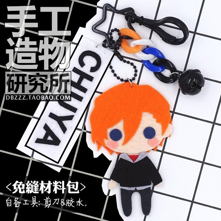 Bungou Stray Dogs Ryunosuke Akutagawa Anime DIY Kits Material Toy Doll Sa