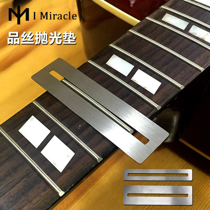 im professional luthier tools fretboard protector cover for fret wire polish 2pcs set in guitar. Black Bedroom Furniture Sets. Home Design Ideas