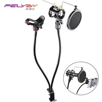 New fixed support port Explosion proof shockproof cantilever metal bracket for recording microphone phone