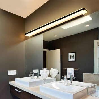 High Brightness Longer LED Mirror Light 0.4M~1.5M AC90-260V Modern Brief Cosmetic Crystal Wall lamp Bathroom Lighting Waterproof - DISCOUNT ITEM  9% OFF All Category