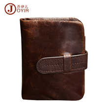 100% Of The First Layer Of Cowhide Leather Wallet Short Paragraph Folding Oil Wax Skin Leisure Wallet Retro Fashion Wallet