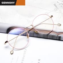 2018 estilo coreano gafas marco mujeres hombres moda gafas de metal delgadas templo Unisex marco óptico de la vendimia estudiante claro lentes