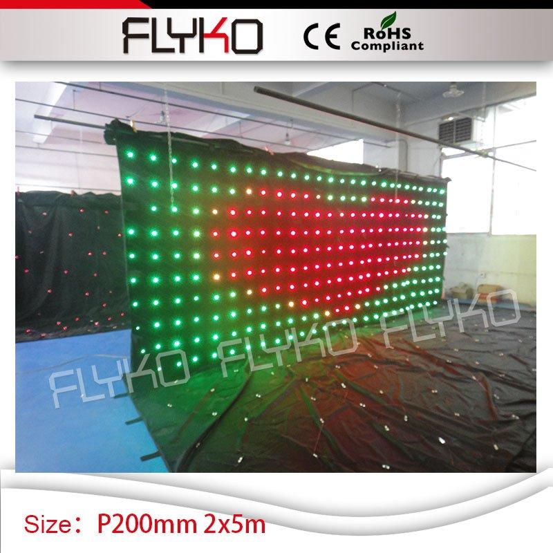 P200mm LED video curtain entertainment professional lighting DJ booth 2M*5M video screen