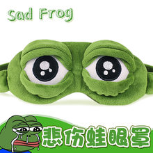 2018 Funny Cool Pepe the Frog Sad Frog 3D Eye Mask Cover Plush Stuffed Toy Cartoon Plush Sleeping Mask Cute Anime Kid Gift Toys(China)