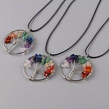 Fashion Natural Rainbow Stone Tree Of Life Quartz Pendant Necklaces Women Multicolor Wisdom Tree Choker Rope Chain Jewelry Gift