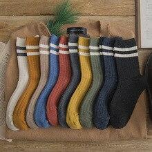 Womens Socks Kawaii Japanese Style Stripe Cotton Causal Girls Student Winter Women Warm Thick Cute Ruffle Fashion
