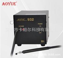 1SET 220V Aoyue932 Vacuum Pick-Up station repairing station bga rework station repair machine for pcb motherboard