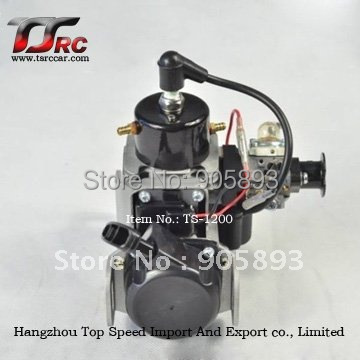 26cc engine for rc boat aluminum water cool flange fits 26 29cc qj zenoah rcmk cy gas engine for rc boat