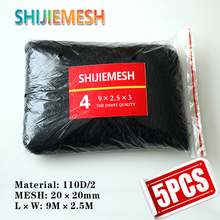 Hohe Qualität 9M x 2,5 M 20mm Obstgarten Vogel Polyester 110D/2 Verknotet Nebel Net 5 stücke