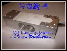 Meetcel druksensor schaal sensor load cell 400 KG, gratis verzending