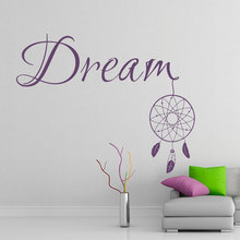 Dream Catcher Wall Stickers For Bedroom Quotes Feather Creative Decal Vinyl Interior Removable Art Mural Decor SYY919